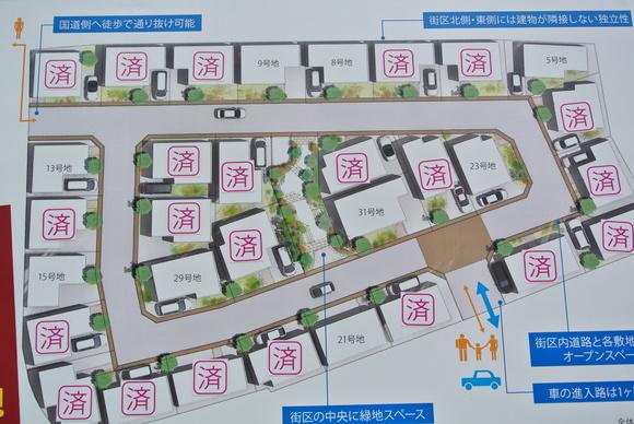 リシェスガーデン水無瀬3月20日.JPG
