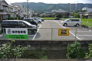 桜井p.jpgのサムネール画像のサムネール画像のサムネール画像のサムネール画像のサムネール画像