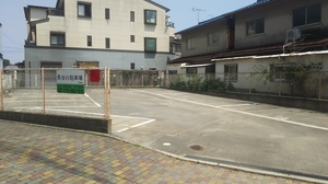 長谷川駐車場.JPGのサムネール画像のサムネール画像
