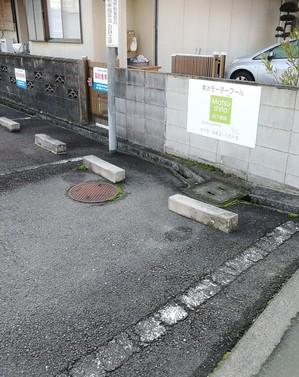 清水モータープール.jpg