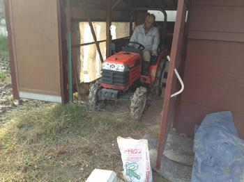 貸農園1.JPGのサムネール画像