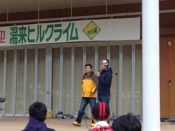 湯来ヒルクライム6.JPGのサムネール画像